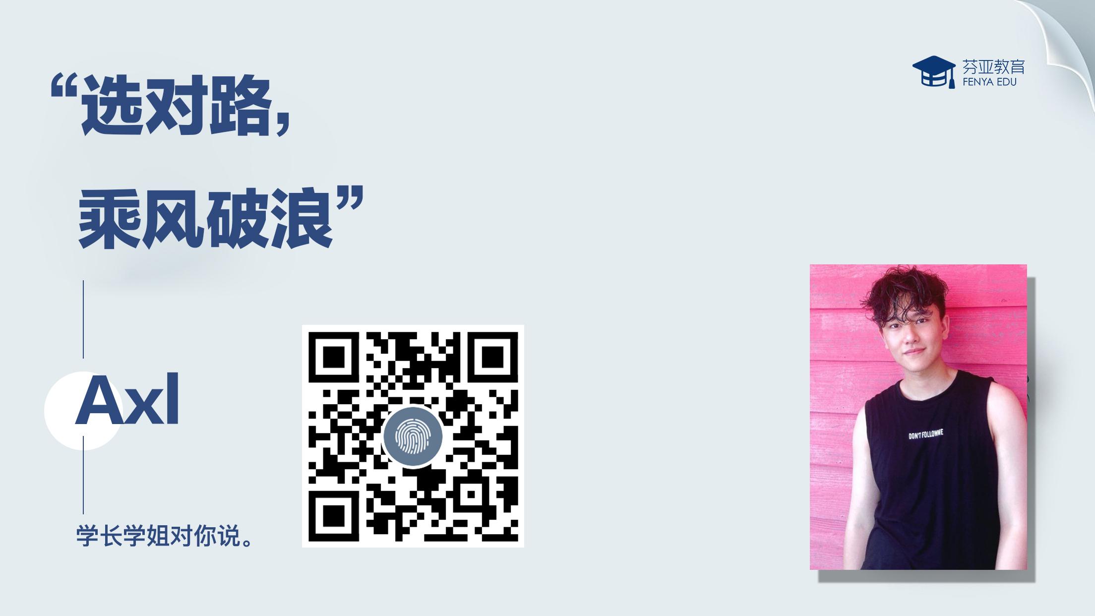 微信图片_20200722100550