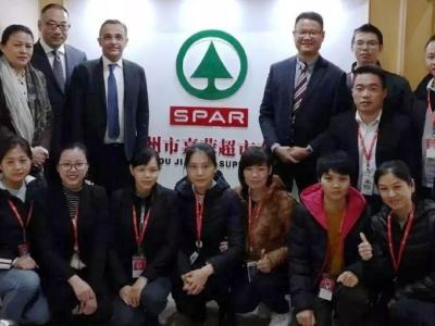 SPAR中国代表团赴广东梅州考察02