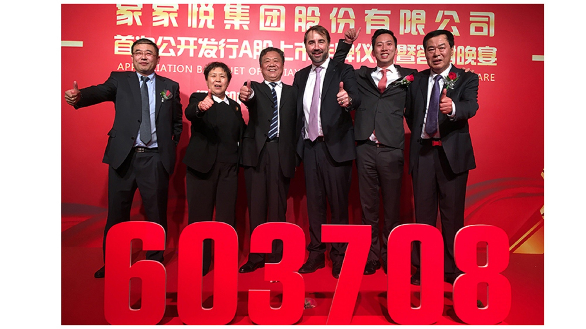 CN-Ding-Mingbo-Vice-GM-Fu-Yuanhui-Executive-Vice-GM-Wang-Peihuan-Chairman-Tobias-Wasmuht-MD-SPAR-Intl-Yoep-Man-MD-SPAR-China-Zhang-Aiguo-Vice-GM