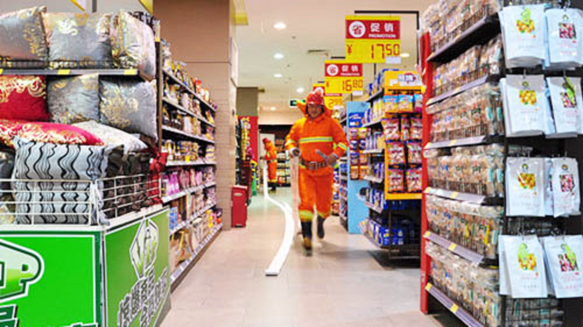 SPAR Changang store fire drill