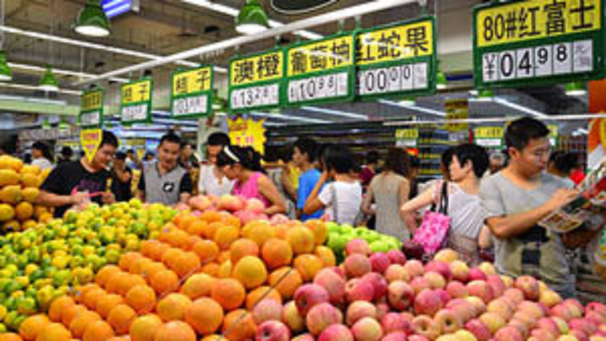 Linyi Caowangzhuang Store