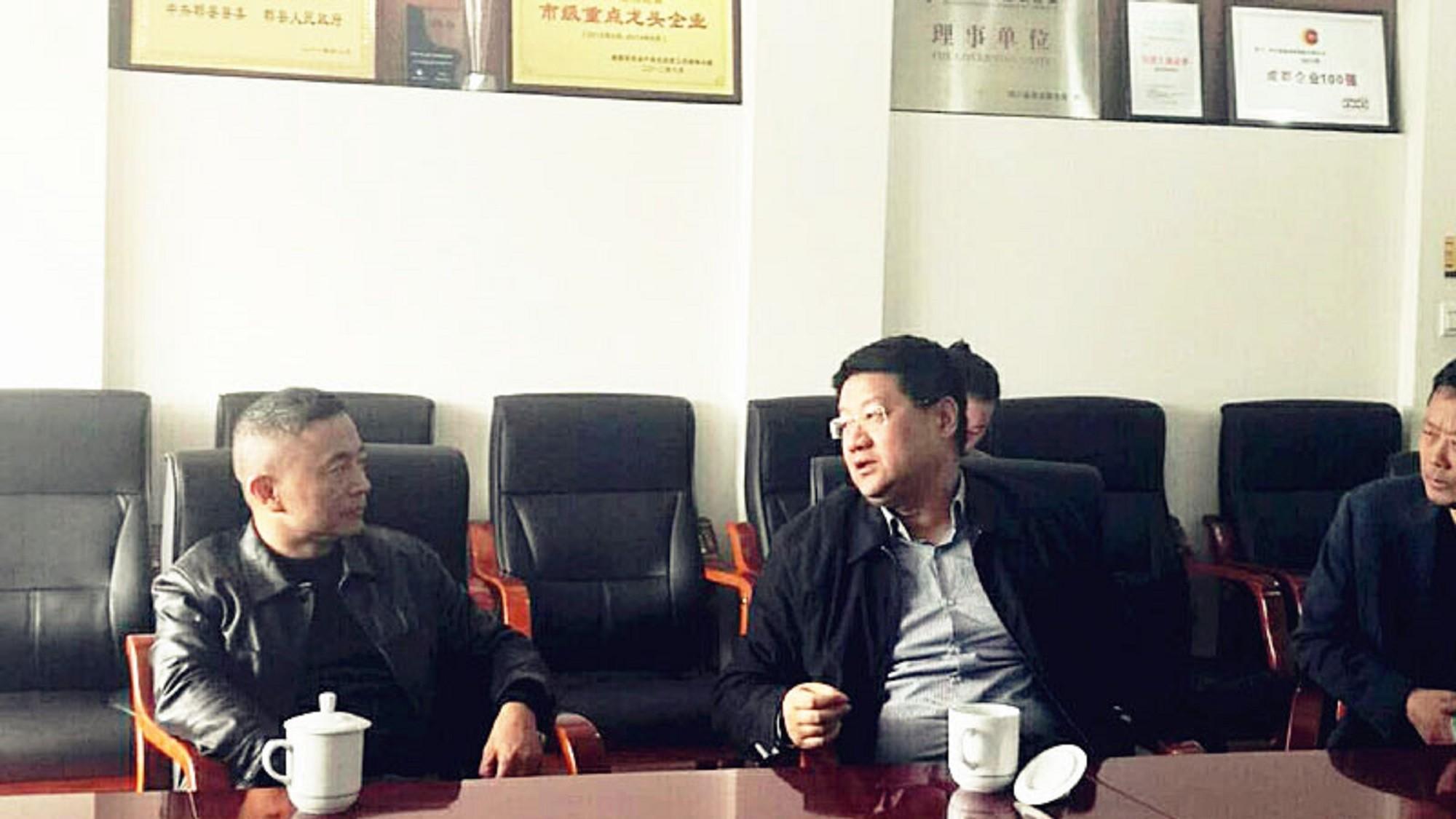 郫县政协主席刘航一行来我公司慰问视察工作2