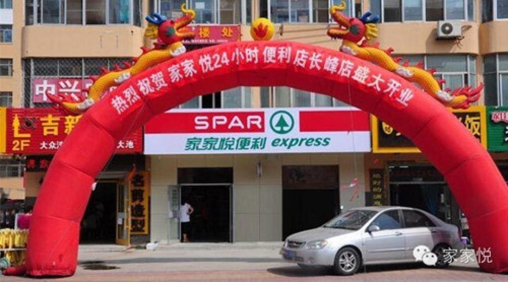 SPAR Express Changfeng Store(1)