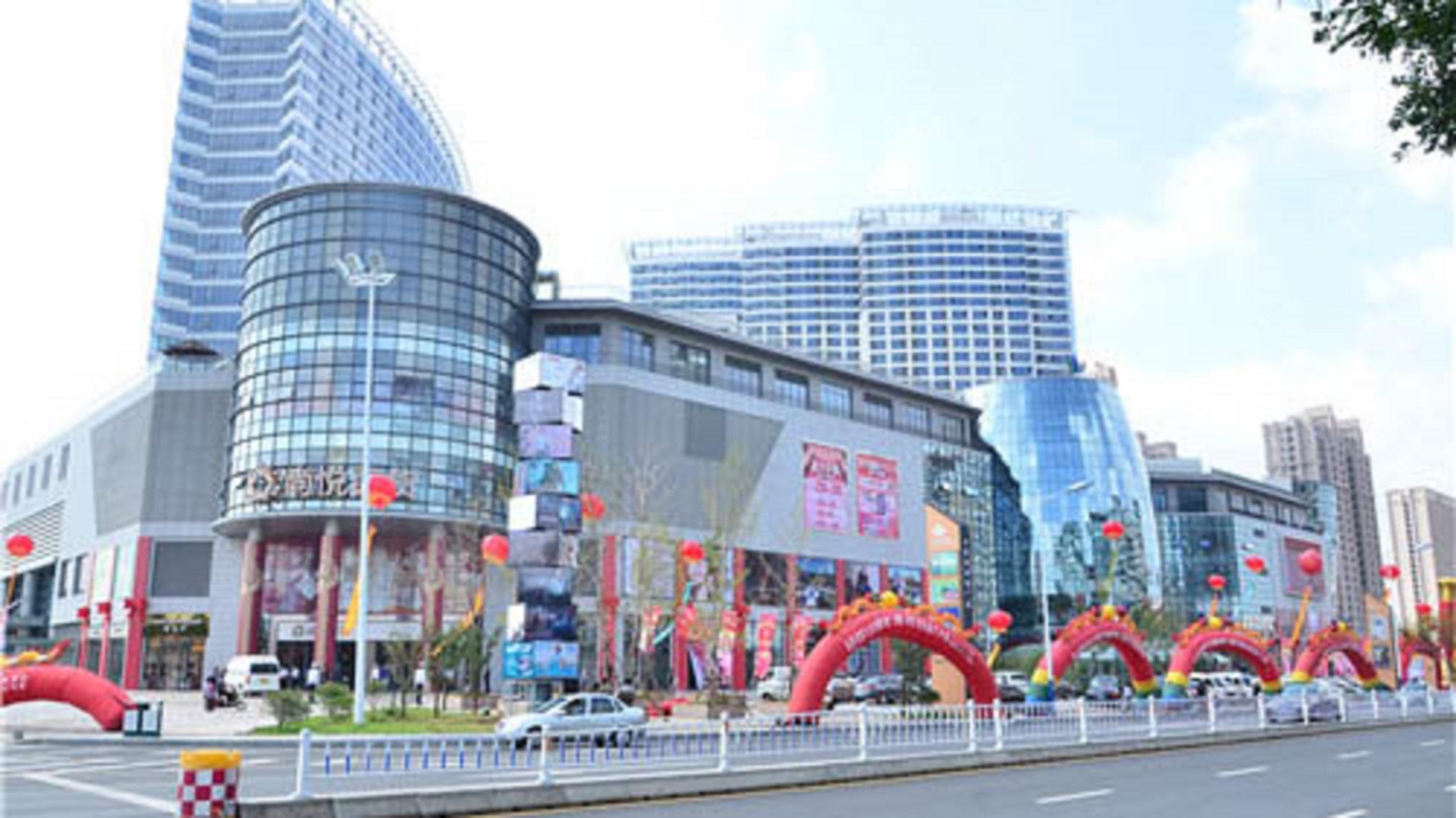 SPAR SD Dragon Mall (2)