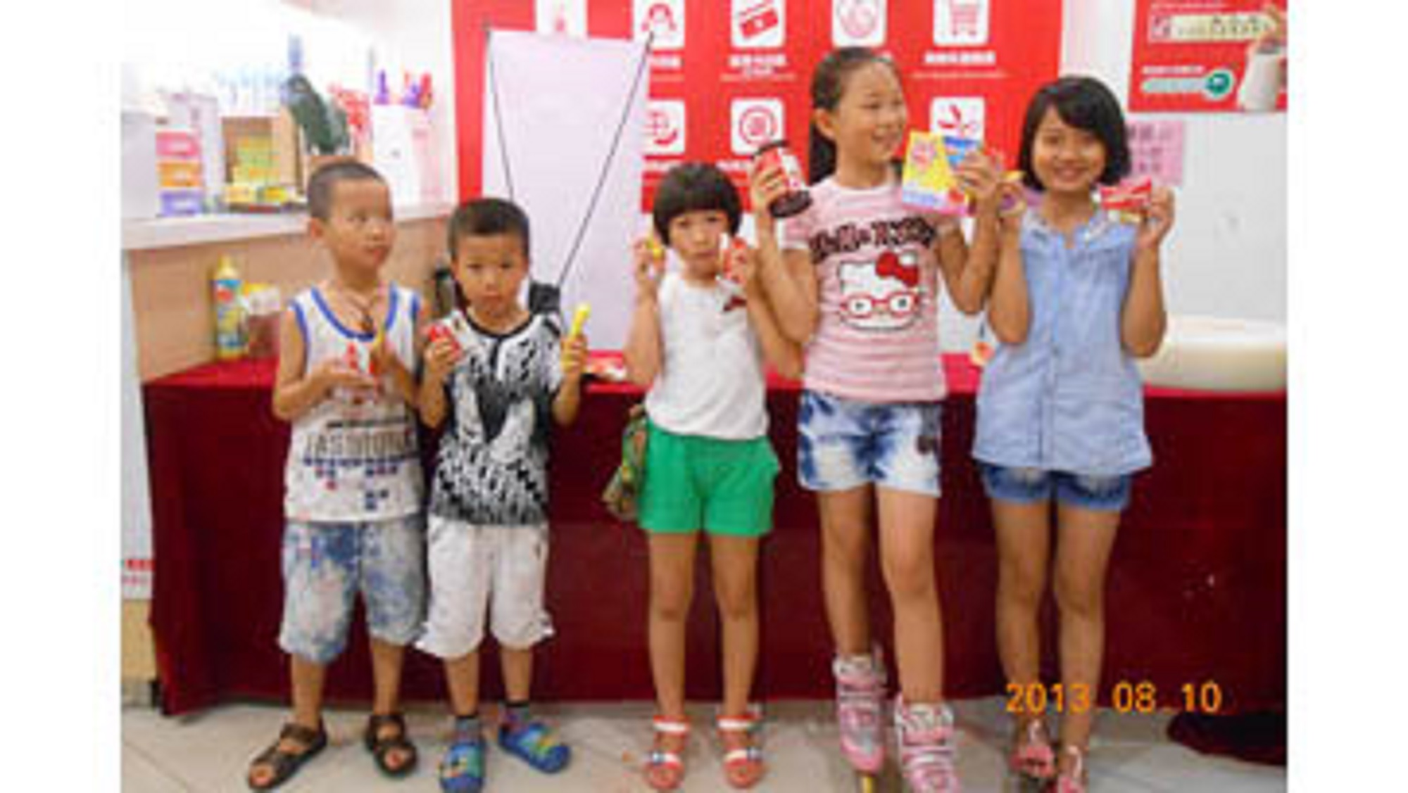 SPAR Guangdong kicks off watermelon and beer carnival (1)