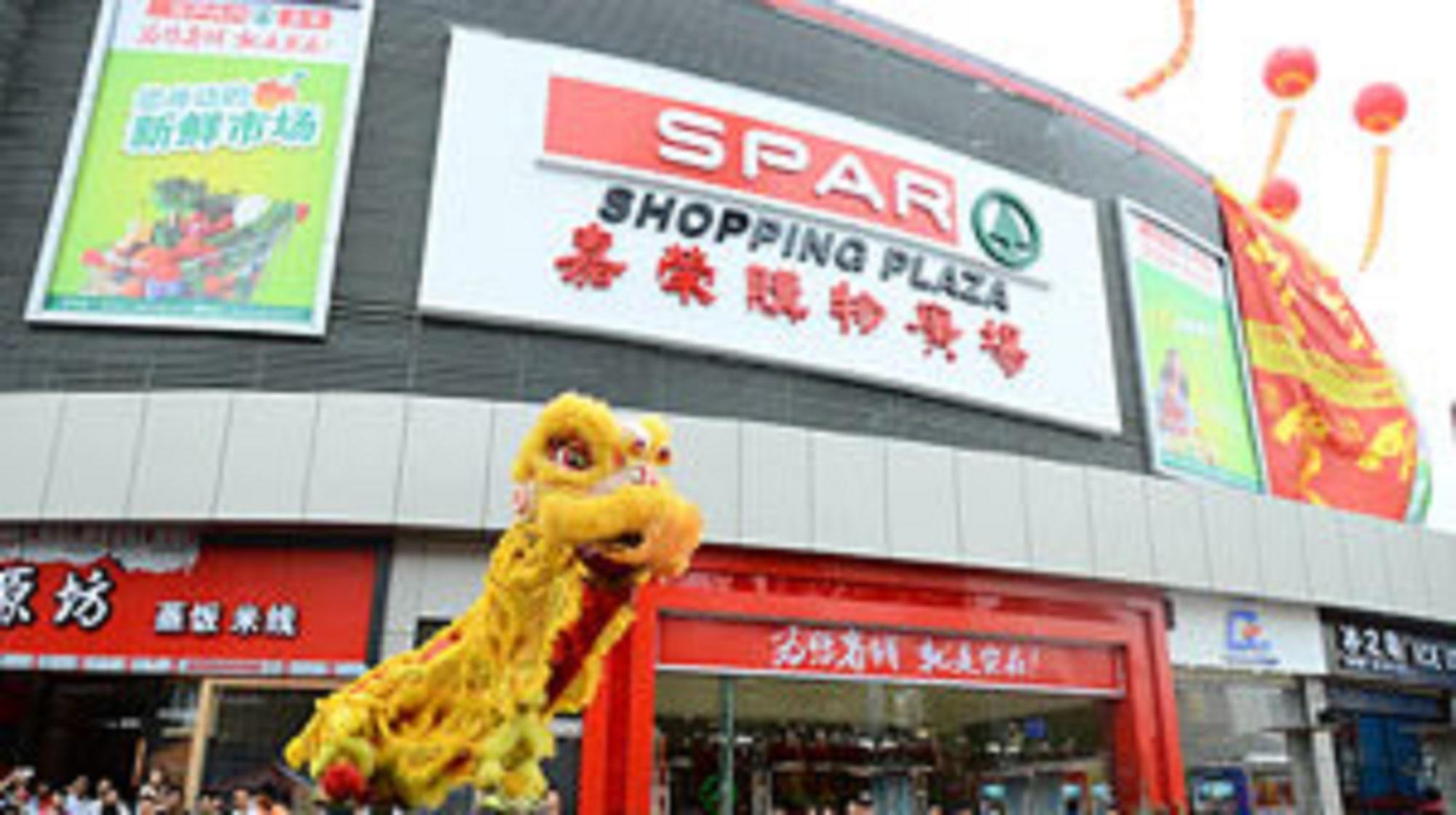 Guangdong xinji store