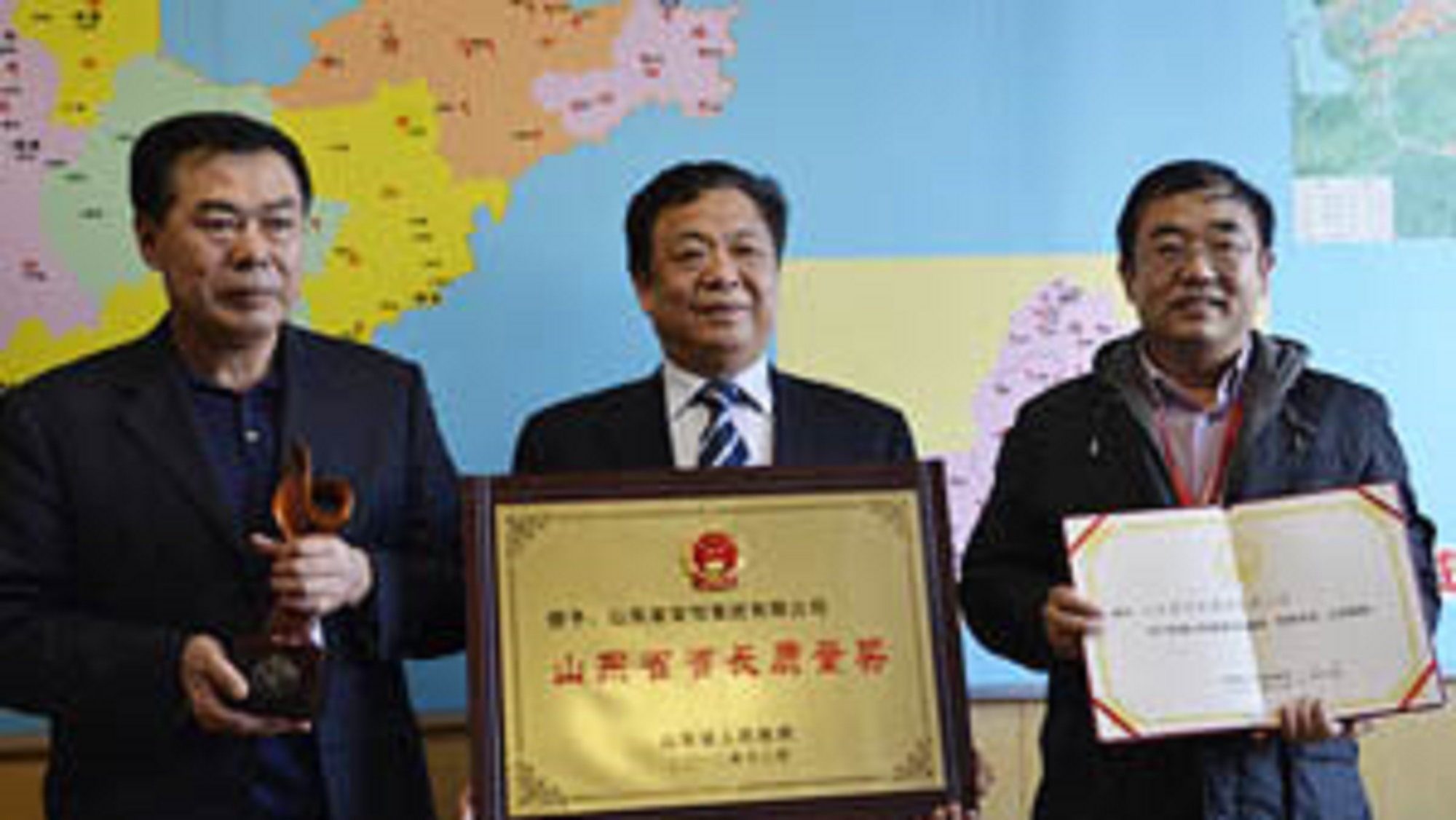 Shangdongprovincegovernor