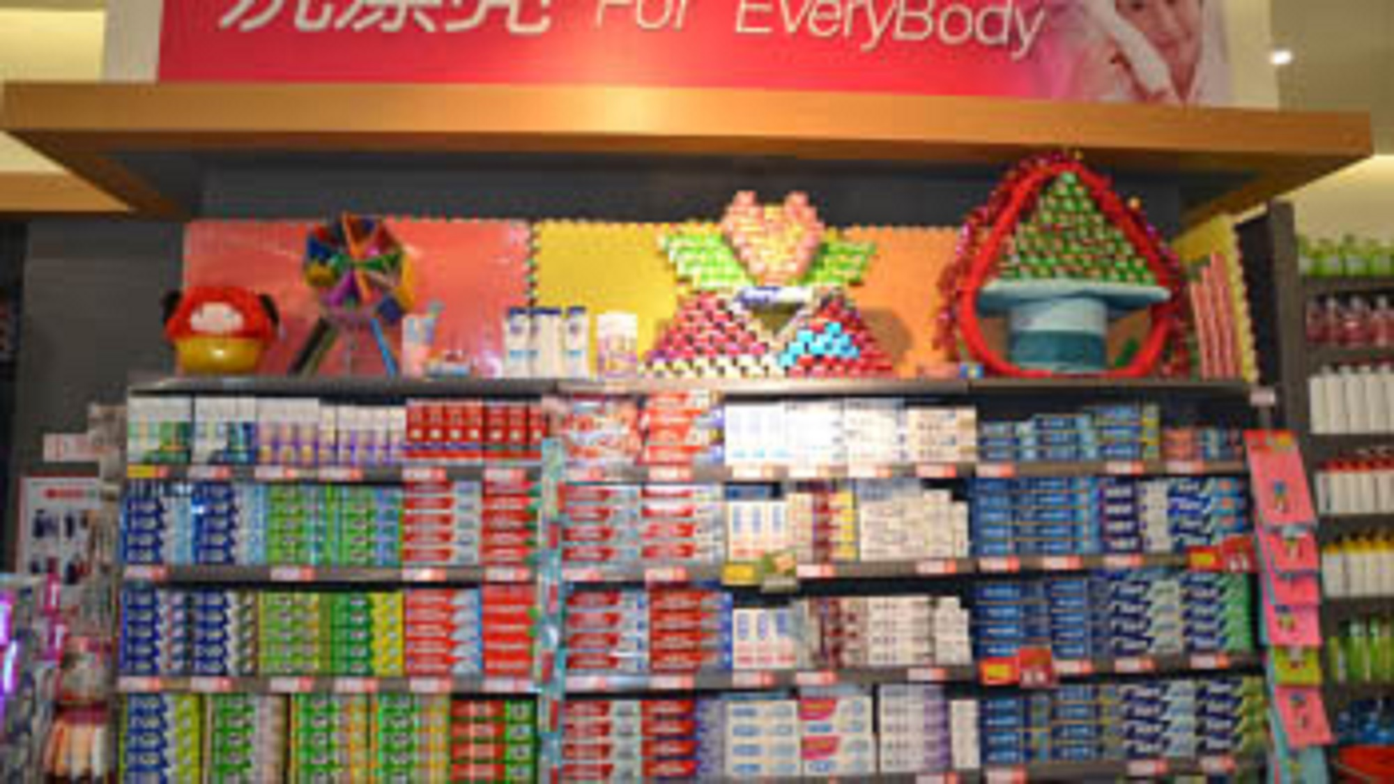 Pingzhendao Store Opening (3)