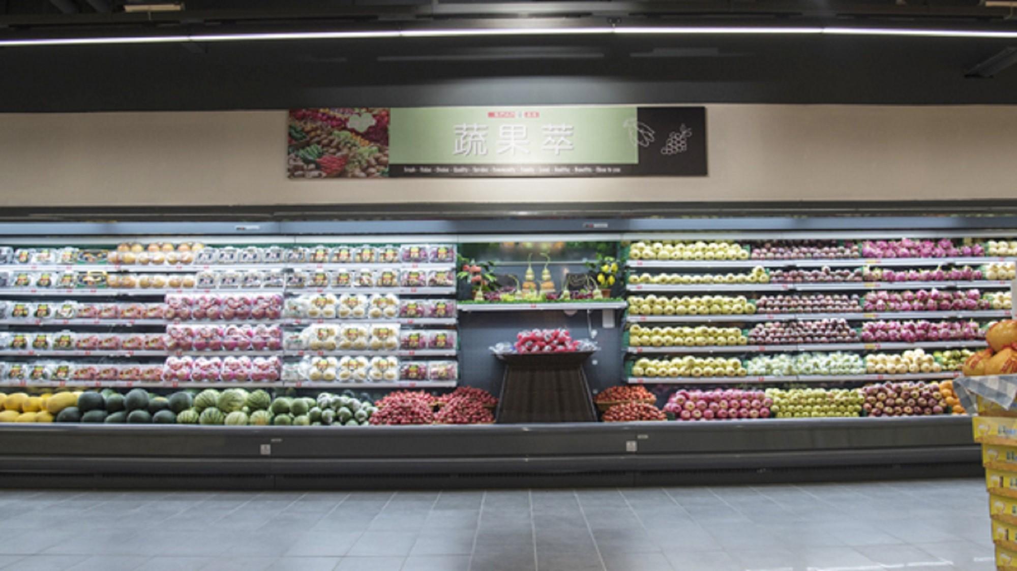 SPAR超市珠海富华里店开业盛大开业06-蔬果区
