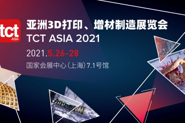 tct--900-500