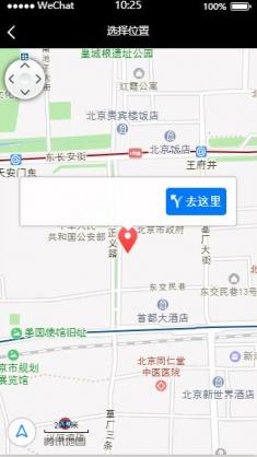 地图定位生活服务类小程序模板