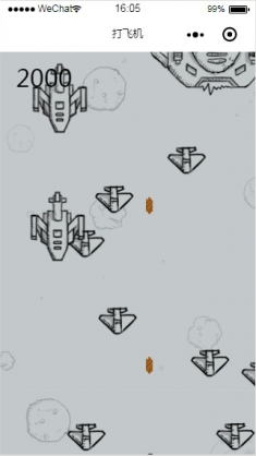 飞机大战游戏类小程序模板