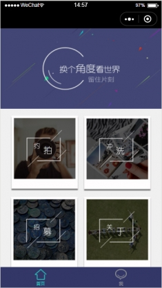 摄影企业展示类小程序模板