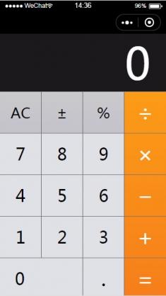 iOS计算器小程序模板
