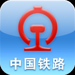 中国铁路12306应用模块