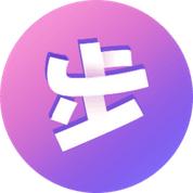 运动步数宝步步换购小程序开源