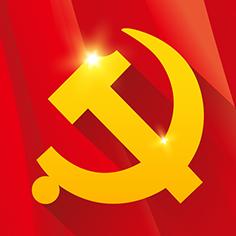 党建系统应用模块