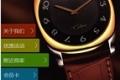 微擎小程序主题style110preview