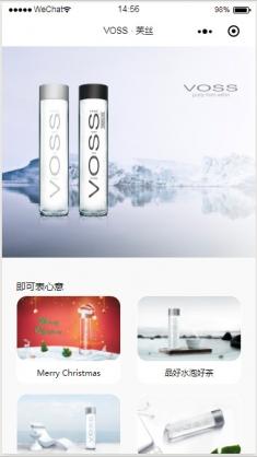 VOSS苏打水商城demo小程序模板