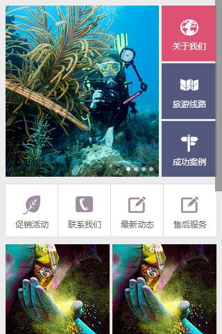 微擎小程序主题style90preview