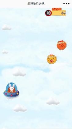 疯狂吃月饼游戏类小程序模板