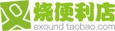 叉烧便利店新logo