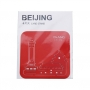 北京 卡片夾1