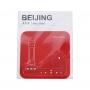 北京 卡片夹1
