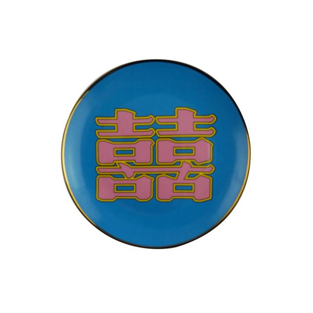 双喜盘蓝1