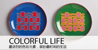 yaang life 网站1221