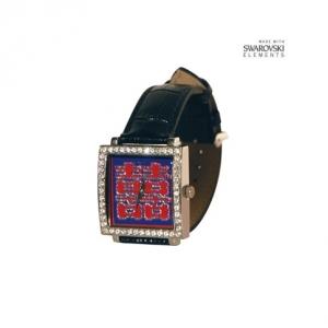 双喜 水晶手表1