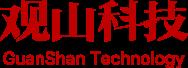 观山科技Logo-带英文-红色