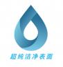 上海申蒙金属制品加工