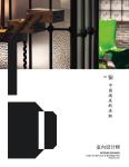 publish_201504