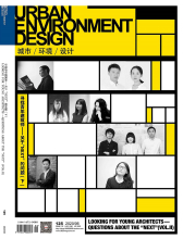 202072015053520-cover