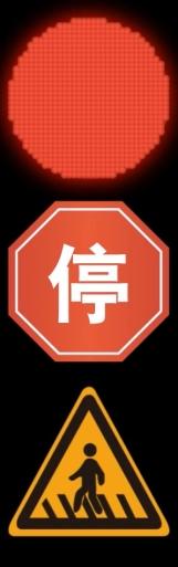 BSM-19F-全国交通安全日1202-30秒1202-xy-v5-YS.avi_snapshot_00.07_[2020.01.09_18.21.20]