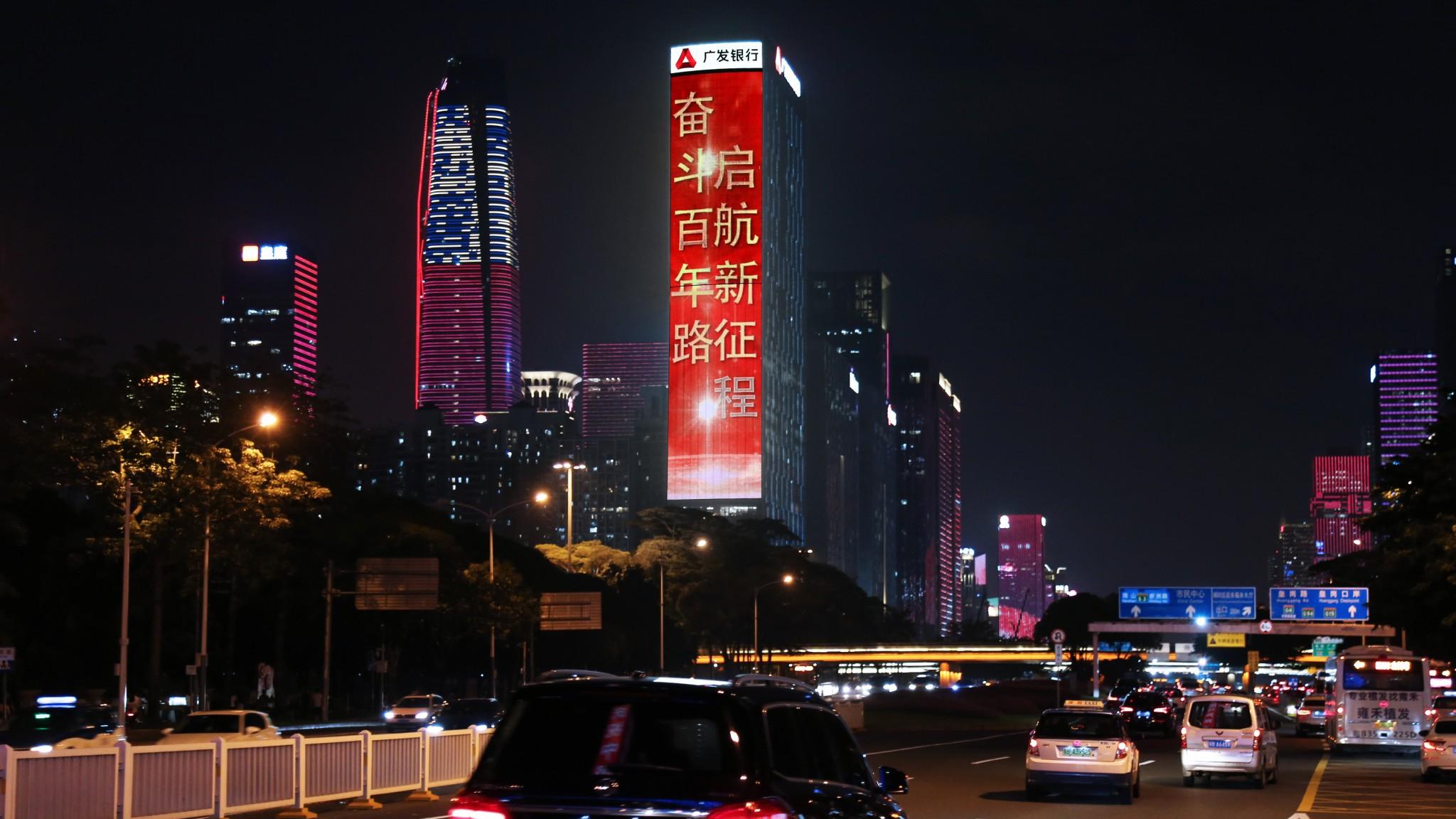 深圳希尔顿屏-2
