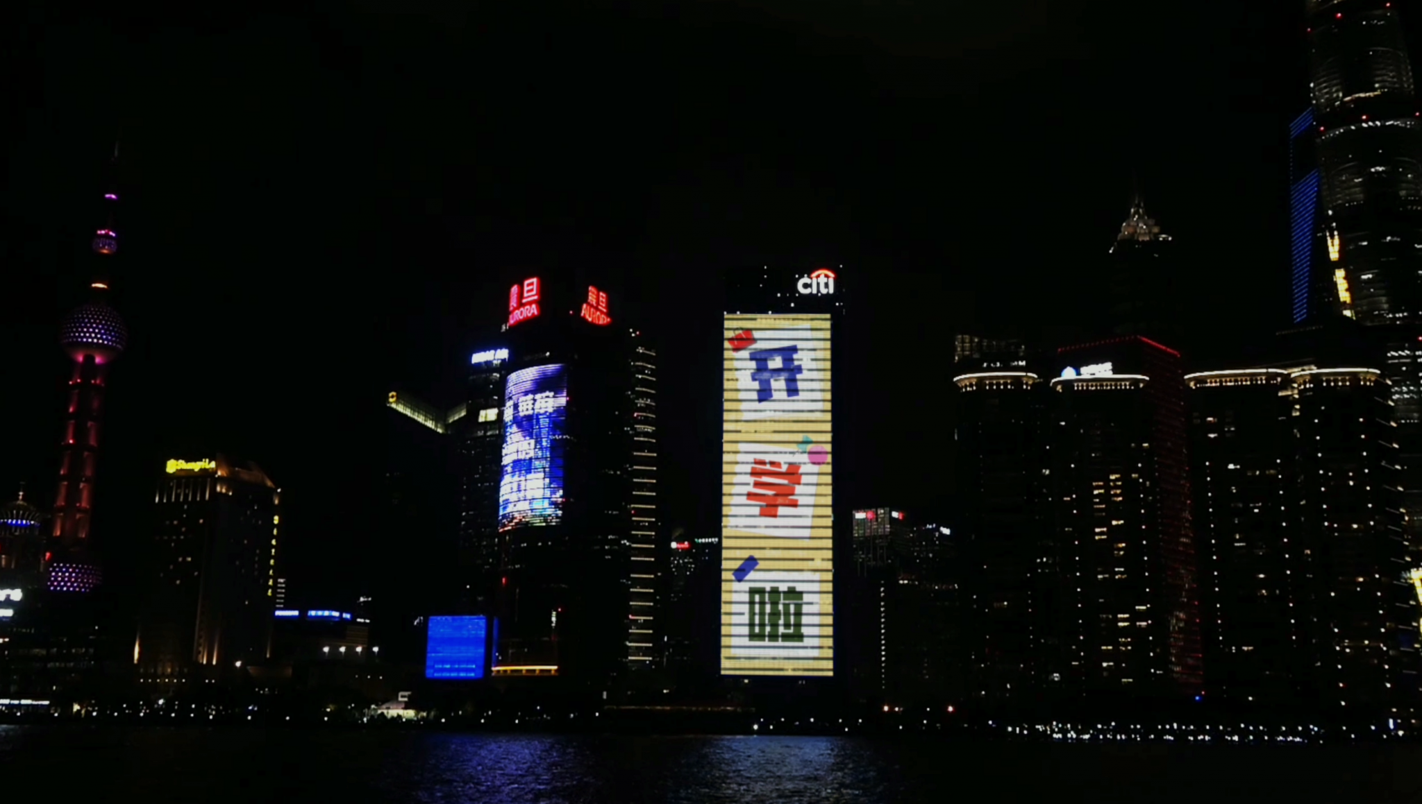 开学啦 上海+成都剪辑-15s-ysl-[00_00_11][20210915-115551]