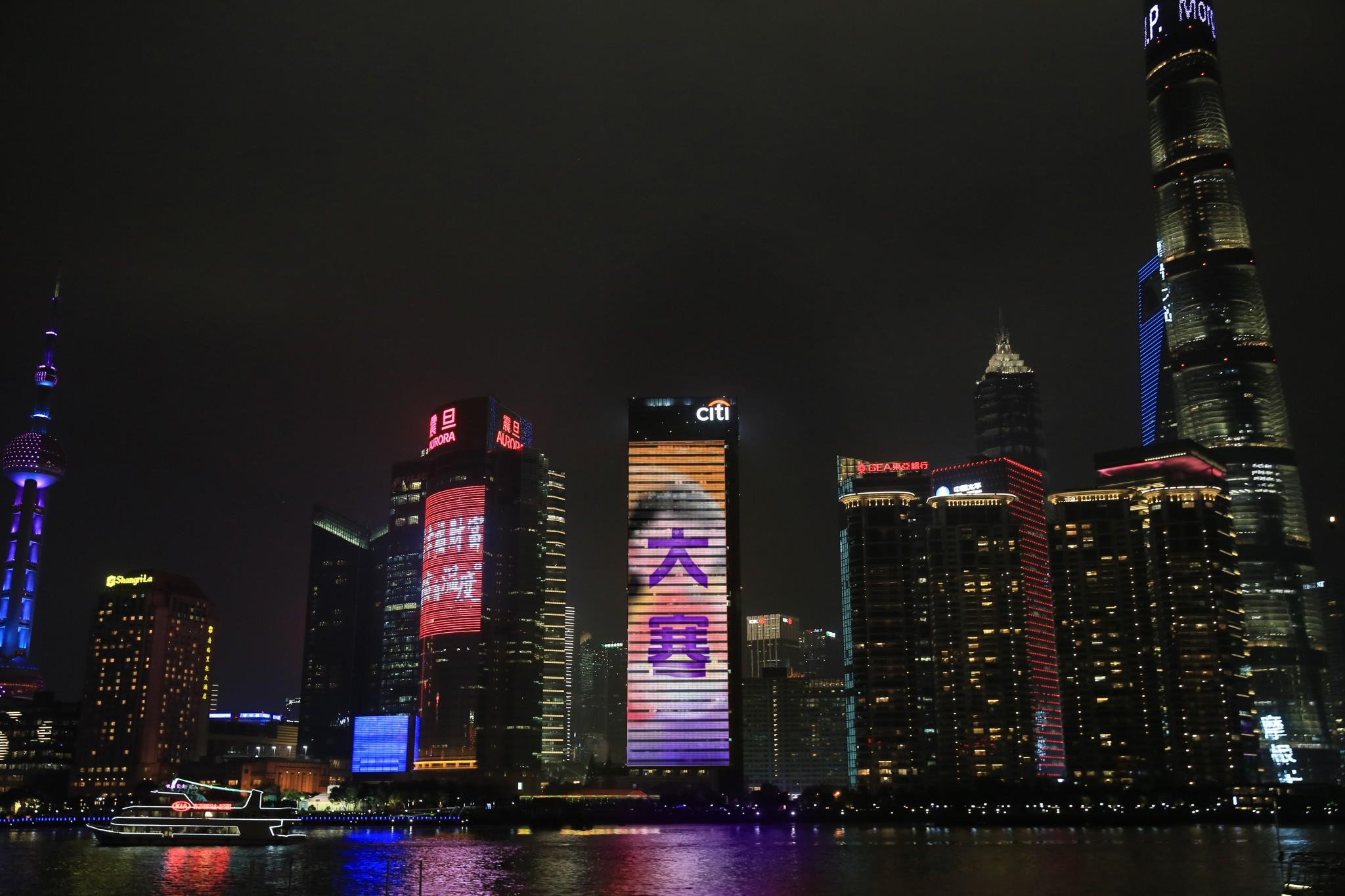 上海花旗P图2
