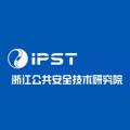 浙江公共安全技术研究院