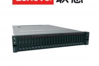 Lenovo ThinkSystem SR650