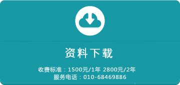医学药学网(招聘入口)-05(1)
