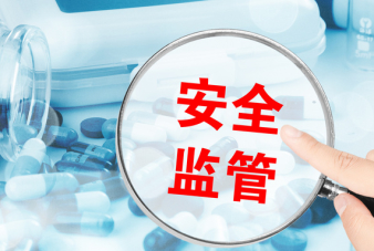 摄图网_500841687_wx_药品监督管理(企业商用)