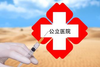 摄图网_500691810_wx_医疗场景红十字(企业商用)
