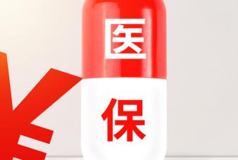 摄图网_500887932_wx_医保(企业商用)