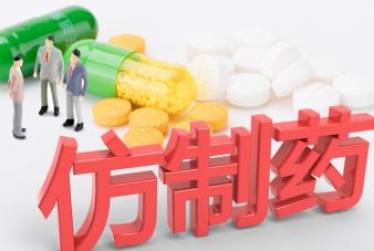 摄图网_500967838_wx_仿制药(企业商用)