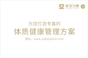 数源汇通_方正字体更换_医学药学网_医学药学网动图