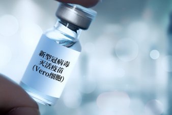摄图网_401894715_wx_新冠灭活疫苗(企业商用)