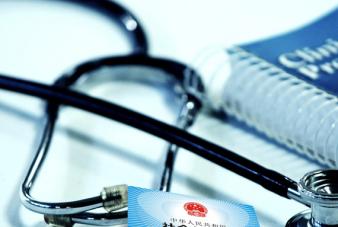 摄图网_500719596_wx_社会保障与医疗(企业商用)