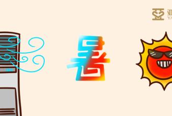 微信_科普文章_封面_202012